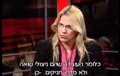 'דוקומנטרי' עם רינו צרור- יום השואה