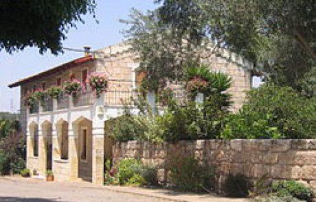 מוגן: תיק הדרכה- בית לחם הגלילית (מתניה קארו)