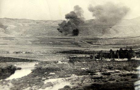 בקעת הירדן לאחר מלחמת ששת הימים- מערך לימוד