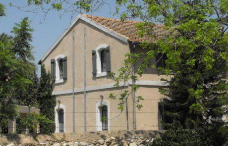 אזור בית לחם הגלילית בימינו- מערך לימוד