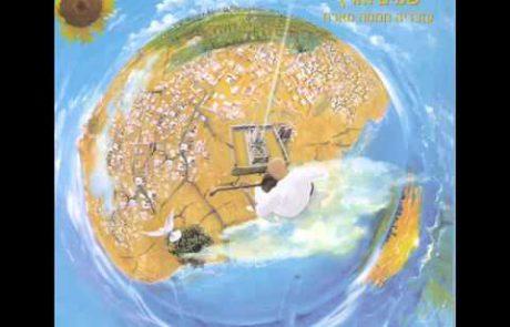 עובדיה חממה- תפילה לגשם (מתוך תפילת מוסף בשמחת תורה)