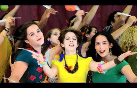 להקת the fountainheads- קליפ לראש השנה (אנגלית)