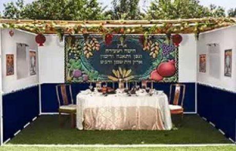 המדריך לבניית סוכה כשרה- מתוך אתר ynet