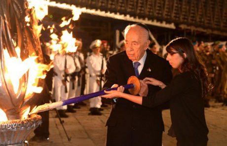 """נאום נשיא המדינה שמעון פרס ז""""ל בטקס הזיכרון הרשמי לחללי צה""""ל"""
